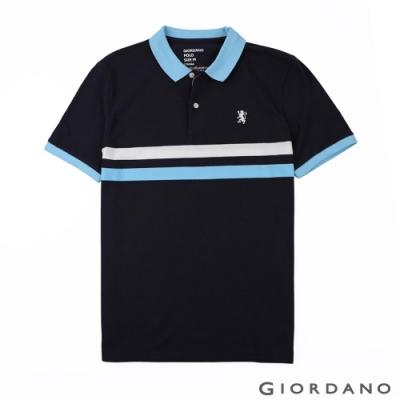 GIORDANO 男裝撞色條紋刺繡短袖POLO衫-13 海軍藍/白/淺藍