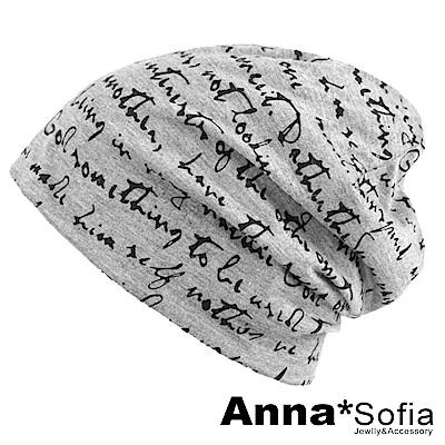 AnnaSofia 街頭搖滾拓文 針織薄款毛帽(淺灰底)