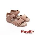 Piccadilly 寬帶可調整素面彈性休閒 坡跟涼鞋 卡其(另有黑 粉桔 )