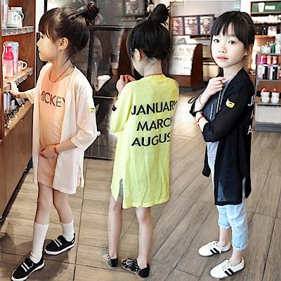 小衣衫童裝    時尚百搭長版中袖空調衫薄外套1070342
