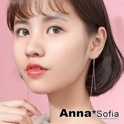 【3件5折】AnnaSofia 極簡單長耳線 925銀針耳針耳環(16cm-銀系)