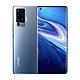 [拆封新品] VIVO X50 Pro (8G/256G) 6.56吋5G智慧手機 product thumbnail 2