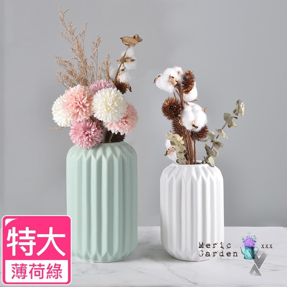Meric Garden 北歐ins風創意摺紙陶瓷花瓶/花器_特大(薄荷綠)