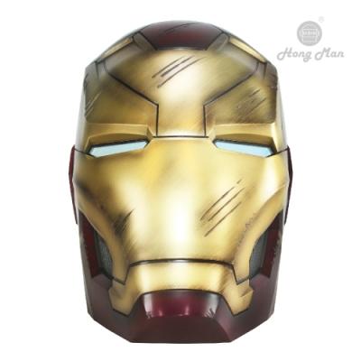 CAMINO 漫威系列 戰損版鋼鐵人Mark46頭盔 1:1藍牙音響