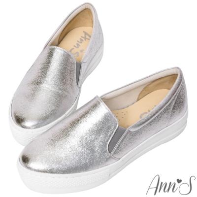 Ann'S進化2.0!金屬光MIT足弓墊腳顯瘦厚底懶人鞋-銀