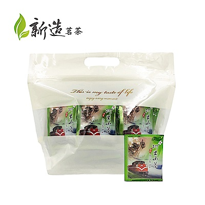 【新造茗茶】精選阿里山高冷茶極品袋茶包(40入/袋)