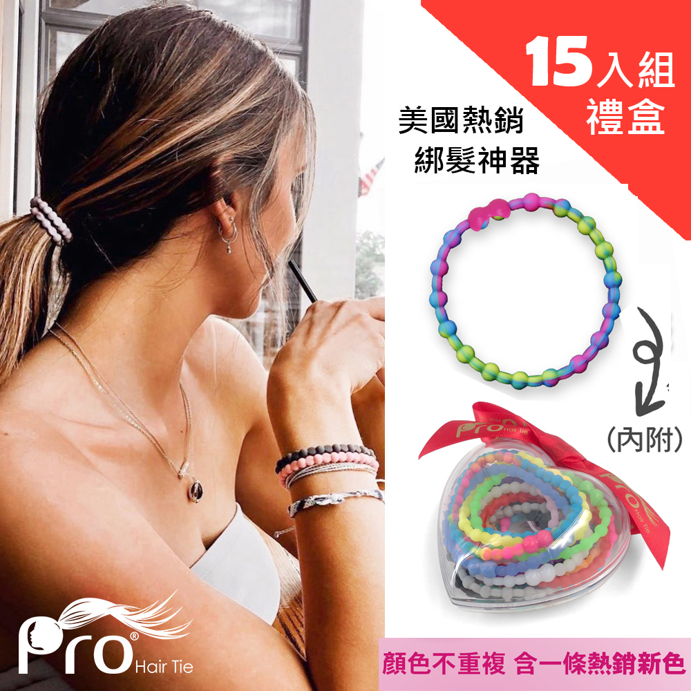 Pro Hair Tie美國不咬髮扣環髮圈15入(不重複顏色*14+熱銷新色*1)-真愛禮盒