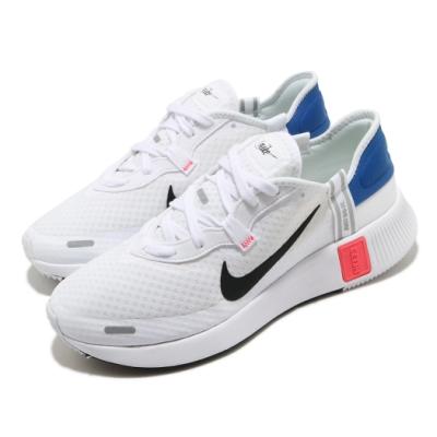 Nike 休閒鞋 Reposto 運動 男鞋 輕便 舒適 簡約 球鞋 穿搭 舒適 白 黑 CZ5631101