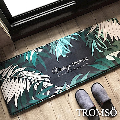 TROMSO 巴黎樂活短毛絨地墊(長 短套組)-M707黑葉時尚