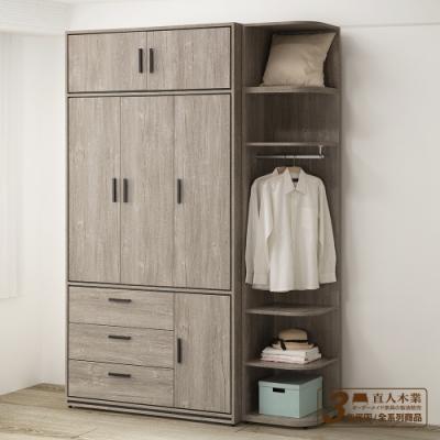 直人木業-BOSTON仿古橡木165CM開門加棉被櫃衣櫃(2片開門設計)