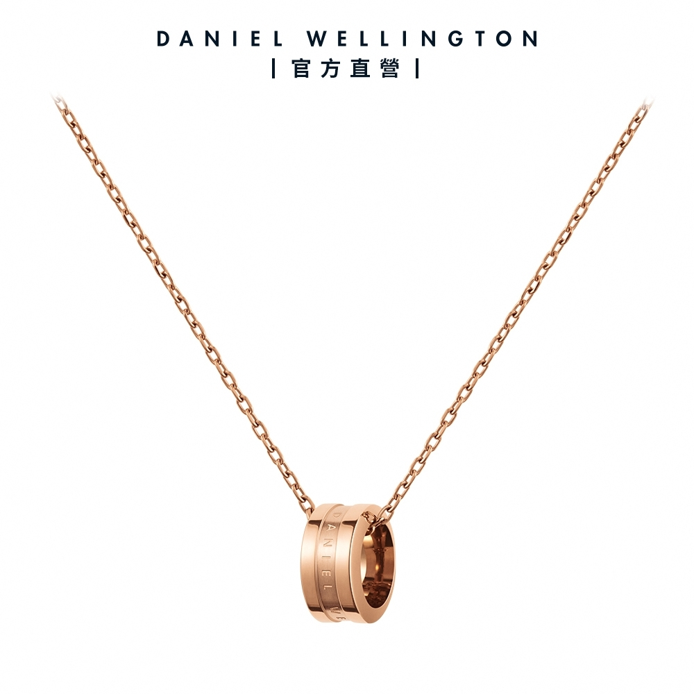 【Daniel Wellington】官方直營 Elan 永恆摯愛項鍊-玫瑰金 DW項鍊