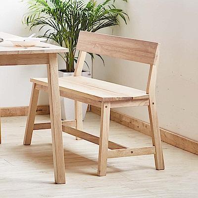 Boden-田園全實木雙人椅凳/餐椅-99x44x74cm