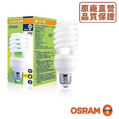 歐司朗OSRAM T3 23W螺旋省電燈泡-黃光4入組