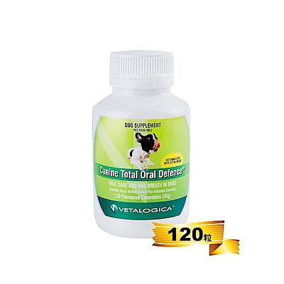 Vetalogica 澳維康 狗狗專科保健 口腔靈