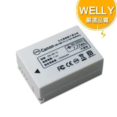 WELLY Canon NB-7L / NB7L 高容量防爆相機鋰電池