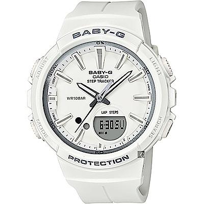 Baby-G 慢跑系列計步手錶-白(BGS-100SC-7A)