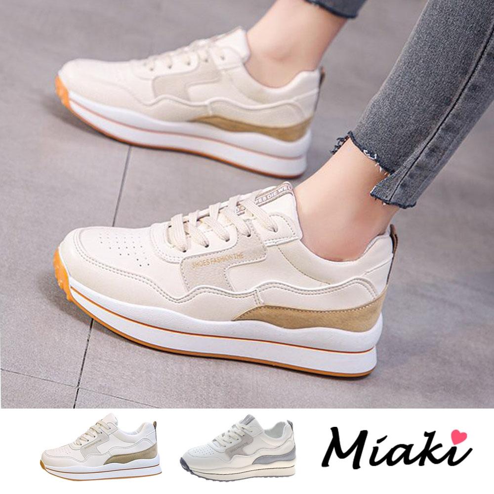 Miaki-休閒鞋.韓風拼色厚底運動鞋 (卡其色系)