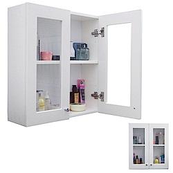 Abis 經典雙門防水塑鋼浴櫃/置物櫃-2色可選(1入)