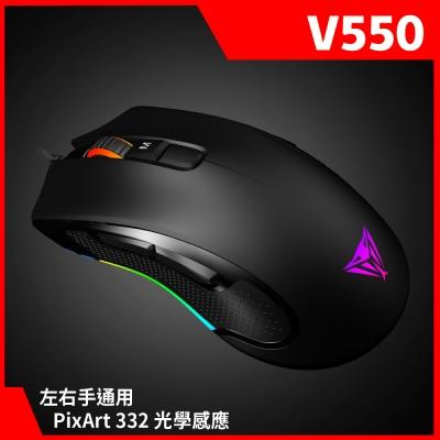 VIPER美商博帝 V550 RGB 電競光學滑鼠