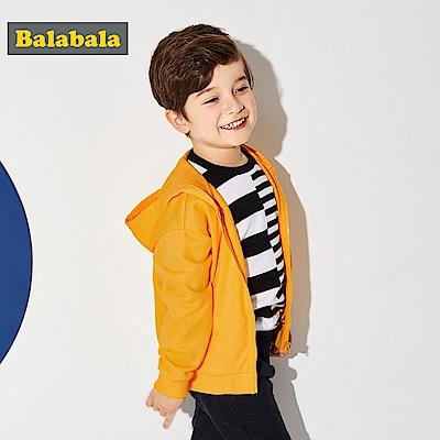 Balabala巴拉巴拉-可愛動物男孩連帽外套-男(2色)