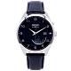 SEIKO KINETIC 簡約經典款皮革錶帶機械錶手錶(SRN051P1)-黑色面X黑色/42mm product thumbnail 1