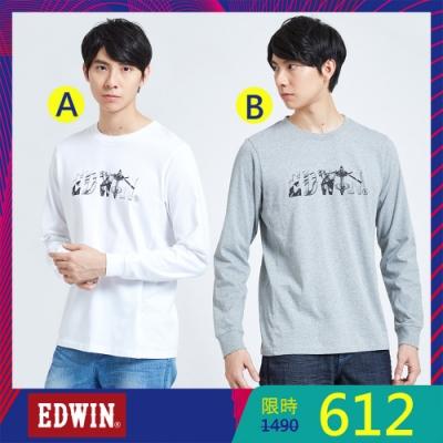 [時時樂限定] EDWIN 潮流機能 男款極限車框LOGO長袖T恤(兩色)