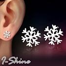 I-Shine-正白K-雪花片片-韓國冬天雪花銀色耳針耳環DB36