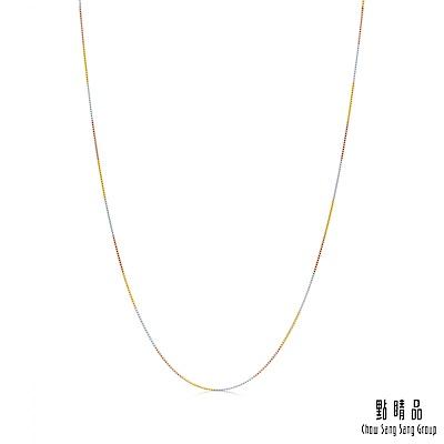 點睛品 機織素鍊 18K黃白分色黃金