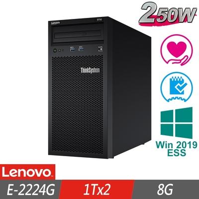 Lenovo ST50 伺服器 E-2224G/8G/1TBx2/2019ESS