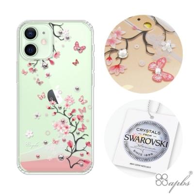 apbs iPhone 12 6.1吋施華彩鑽防震雙料手機殼-日本櫻