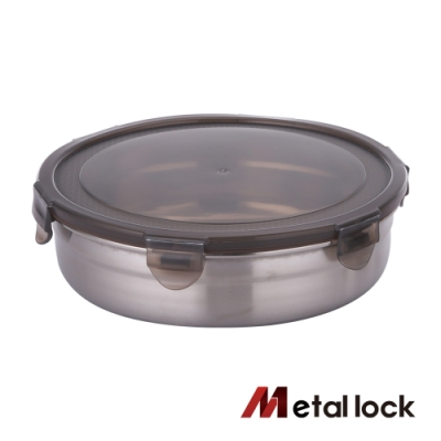 韓國Metal lock 圓形不鏽鋼保鮮盒1500ml
