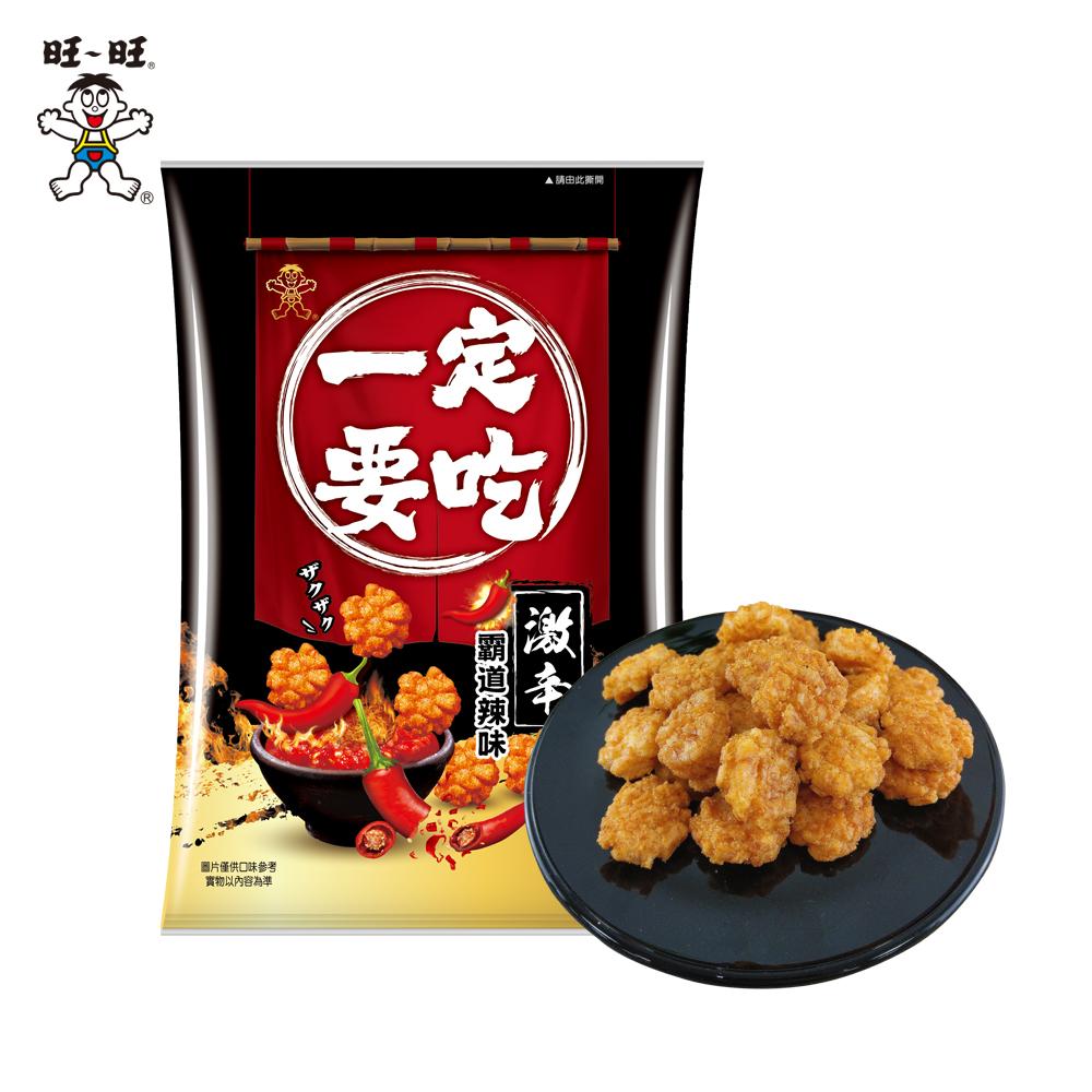 旺旺 一定要吃-霸道辣味(70g)