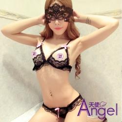 Angel天使情趣內衣-性感蕾絲透明開襠露乳三點式情趣內衣 制服誘惑睡衣套裝(BP024)