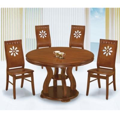 MUNA 4尺柚木色圓餐桌(1485)(1桌6椅) 120X76cm