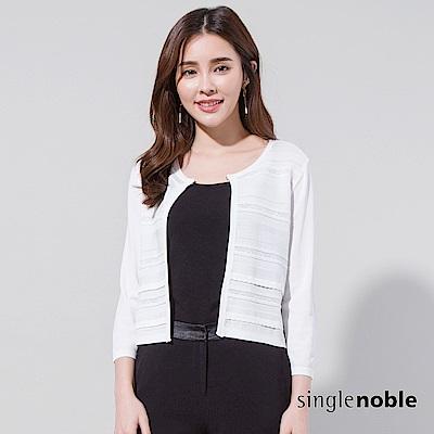獨身貴族 雋雅氣息排列織紋針織外套(2色)