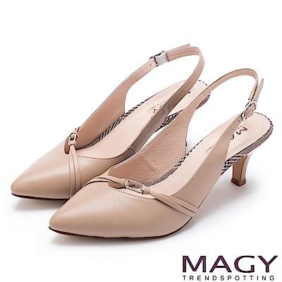 MAGY 都會優雅 繫帶縷空後拉帶尖頭跟鞋-棕色