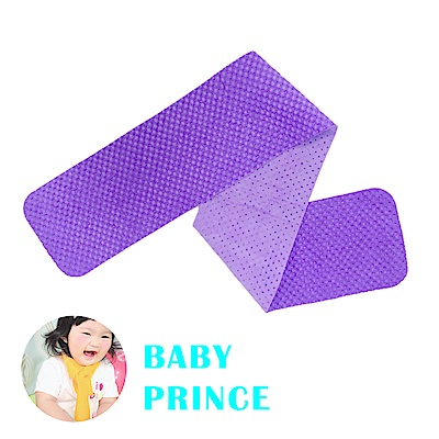 BABYPRINCE 媽咪寶貝抗UV涼感巾-羅蘭紫