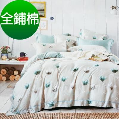 (限時下殺)Saint Rose 雙/大均價 頂級精緻100%純天絲全鋪棉床包兩用被組