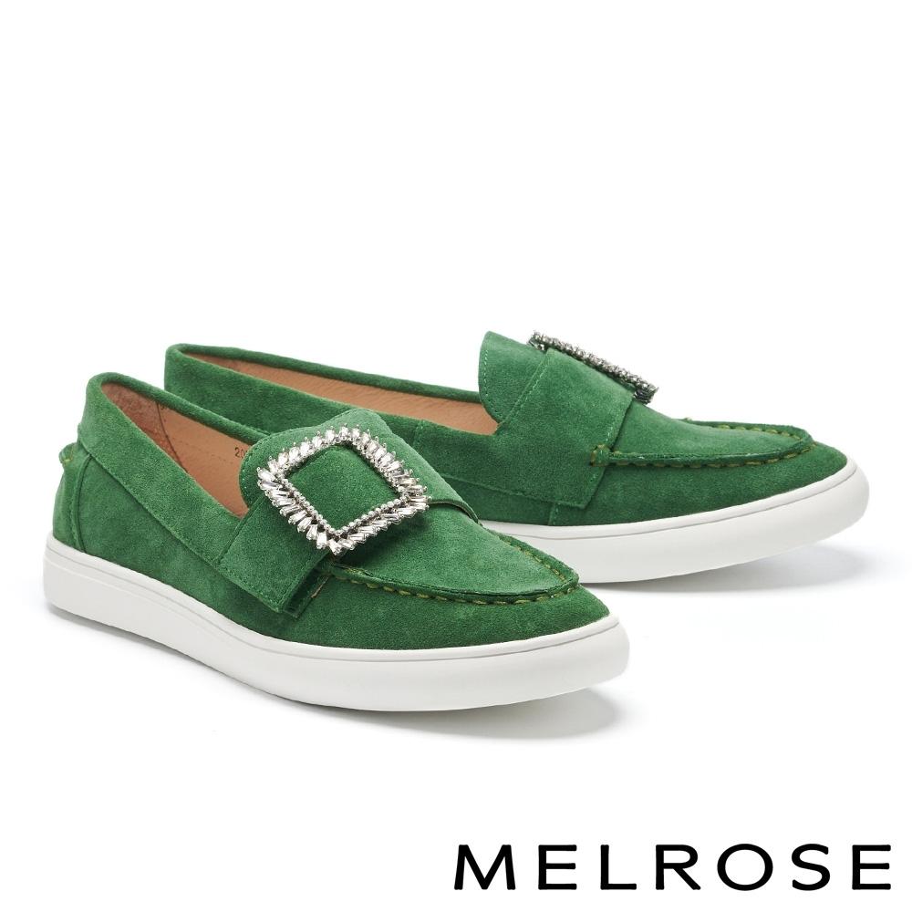 休閒鞋 MELROSE 質感時尚方鑽飾全真皮厚底休閒鞋-綠