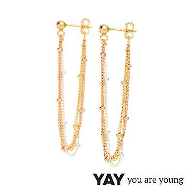 YAY You Are Young Stella 簡約三色金耳環 前後扣三層鍊設計