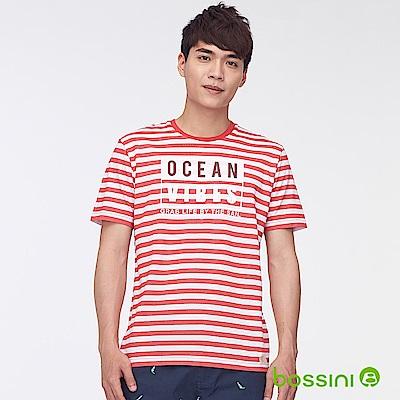 bossini男裝-圓領短袖條紋字母上衣紅白