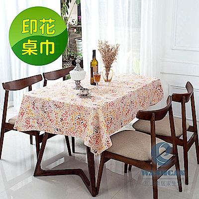 Washcan瓦士肯 清新印花桌巾-幻彩藝術 120x170cm