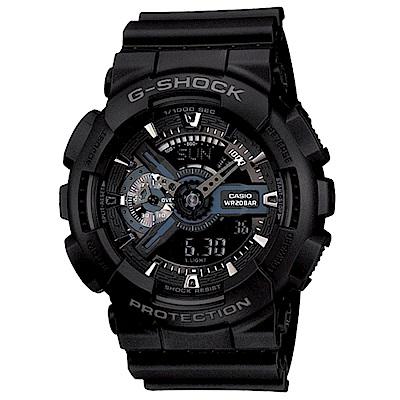 CASIO 卡西歐 G-Shock 極簡機械感雙顯電子錶-黑x藍/51.2mm
