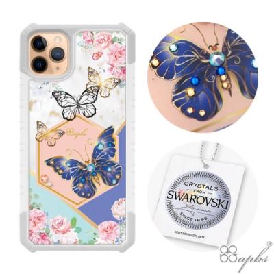 apbs iPhone 11 Pro Max 6.5吋施華洛世奇彩鑽軍規防摔手機殼-蝴蝶莊園