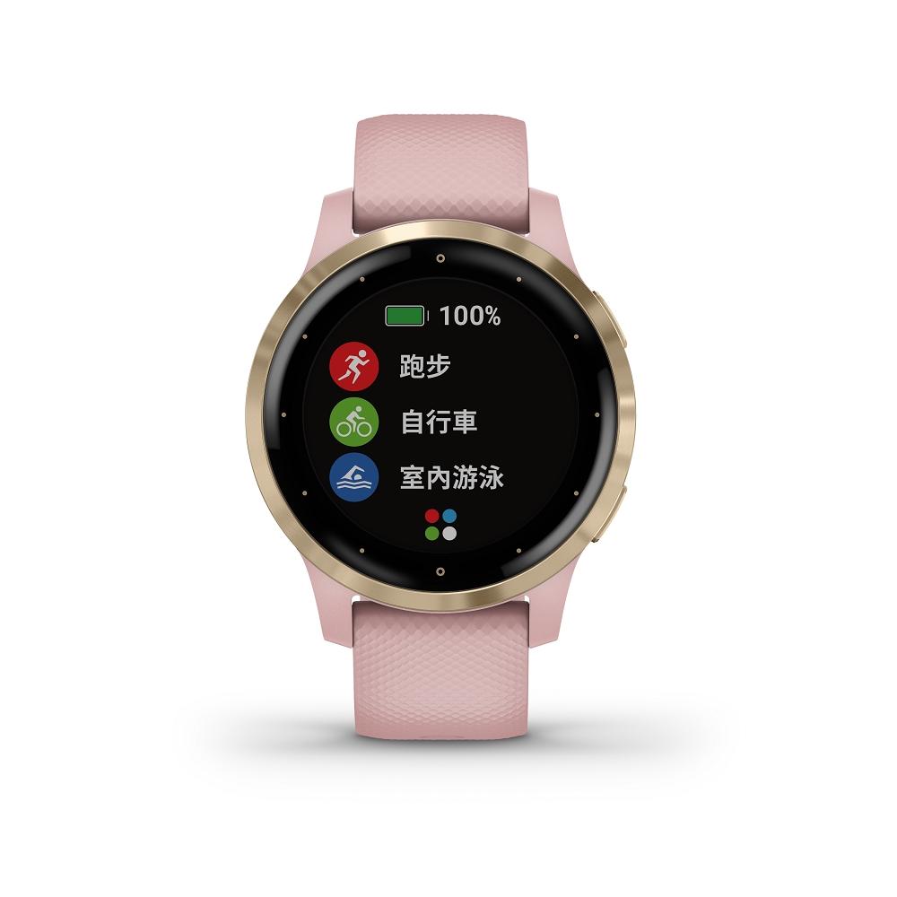 GARMIN vivoactive 4S GPS 智慧腕錶 血氧監測