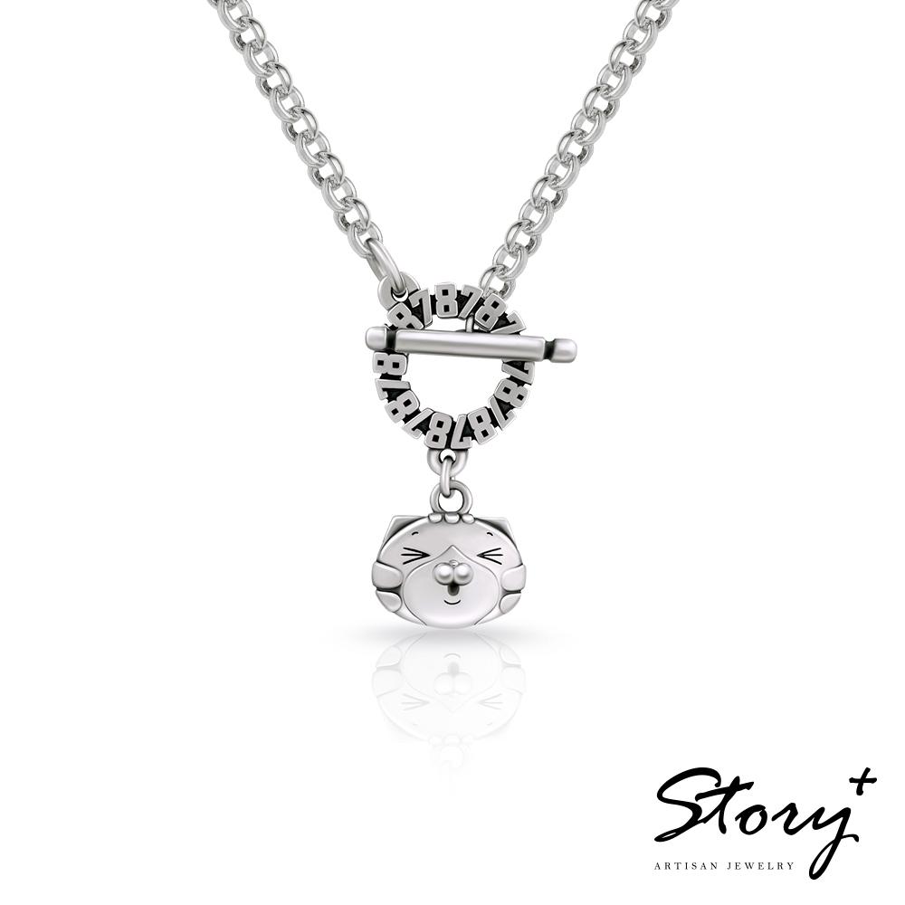 STORY故事銀飾-白爛貓經典系列-高級LanLan 純銀項鍊(男款)