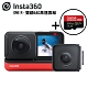 Insta360 ONE R 雙鏡頭套裝64G高速組 運動攝影機(公司貨) product thumbnail 2