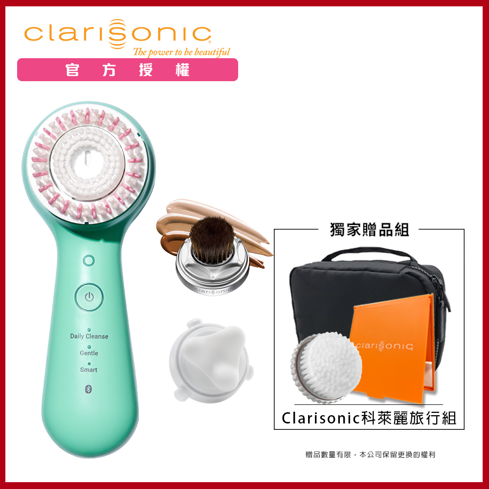 【clarisonic 科萊麗】 Mia Smart 音波智能美顏儀洗臉機(綠)(精選組)