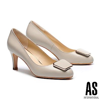 高跟鞋 AS 都會典雅金屬方釦羊皮尖頭高跟鞋-米