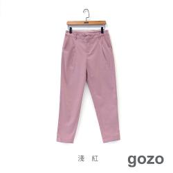 gozo 素面壓褶褲(淺紅)